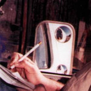 Profile picture of Jason Loan